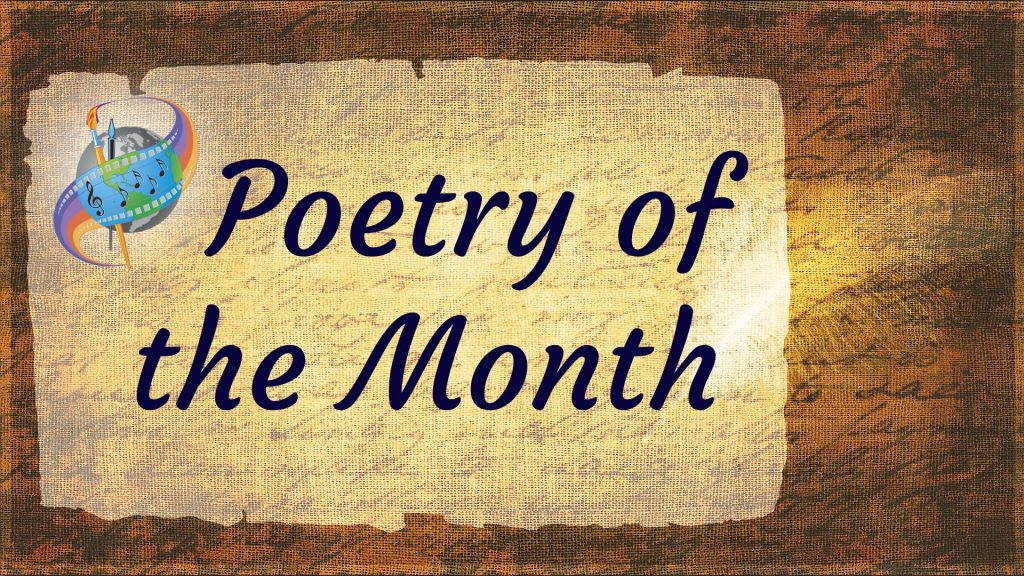 Video Poetry – One World